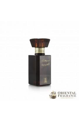 Arabian Oud Brunei Al Arabia
