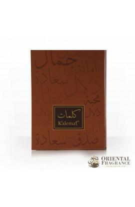 Arabian Oud Kalemat