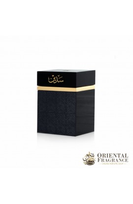 Abdul Samad Al Qurashi Sadine Blend