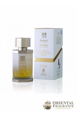 Abdul Samad Al Qurashi Jadayel Advanced - Nourshing & Smoothing