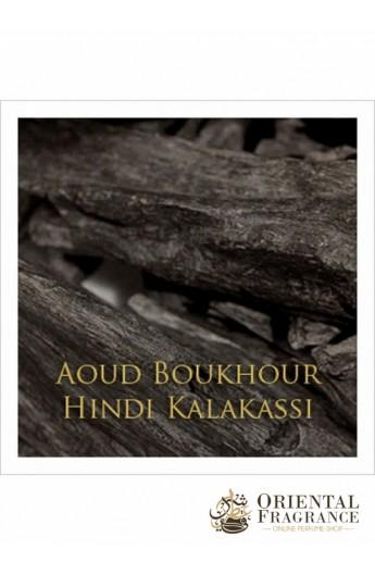 Abdul Samad Al Qurashi Kalakassi Agarwood Indian First Class