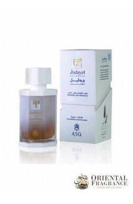 Abdul Samad Al Qurashi Jadayel Advanced - Sealer & Hair Renewal