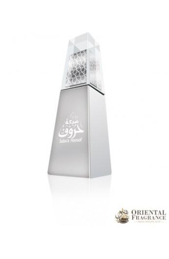 Ahmed Al Maghribi Sabaa Huroof