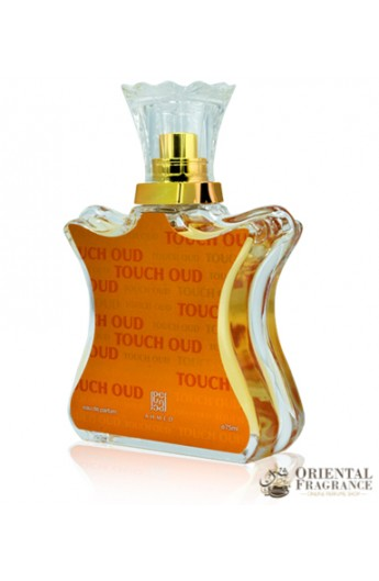 Ahmed Al Maghribi Touch Oud
