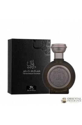 Taif Al Emarat T12