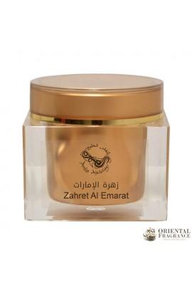 Anfas Al Khaleej Zahret Al Emarat