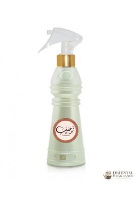 Ahmed Al Maghribi Air Freshener Tarheeb