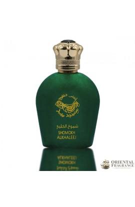 Anfas Al Khaleej Shomokh Al Khaleej