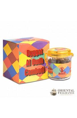 Al Haramain Duggat Al Oudh Cambodi